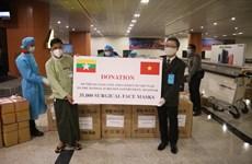 越南向缅甸捐赠防疫口罩  携手共克时艰