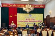 2020年越南信贷增长率预计达11%