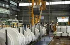 2020年越南经济:齐心协力为经济增长打上新烙印