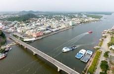 坚江省河仙口岸经济区正式成立