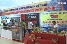 2018年越南贸易展销会在柬埔寨举行