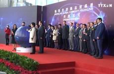 越南馆在上海绿地全球商贸港正式亮相