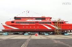 越南制造的第一艘双体高速客船成功下水