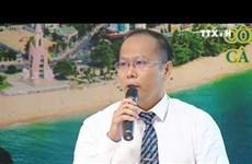 庆和省为2019年国家旅游年作出充分准备