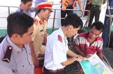 坚江省严厉打击渔民渔船非法越界捕捞现象