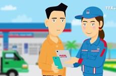 胡志明市部分加油站开始使用自助加油机