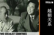 越南被选为美朝领导人第二次会晤的举办地   专家们各有各的观点