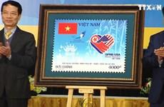 庆祝美朝领导人会晤的特种邮票正式发行