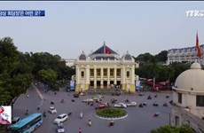 越南——亲善和平的目的地