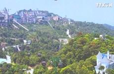岘港市庆祝世界最长独线缆车系统投运10周年
