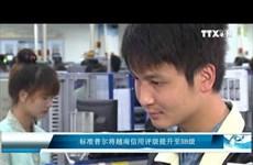 标准普尔将越南信用评级提升至BB级