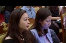 外交部发出关于越南执行死刑情况的声音