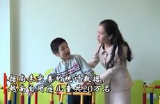 自闭症儿童求学之路坎坷  需要全社会的包容与关爱
