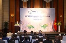 亚太通讯社组织执行委员会第44次会议开幕