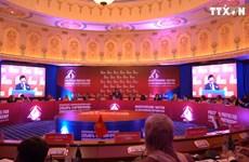 越南为推进亚欧地区各政党之间的合作奉献力量