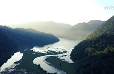 三海国家公园:保护森林资源与促进旅游发展并行