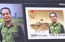 武元甲大将的肖像首次亮相新版邮票