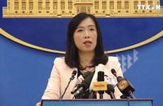 越南外交部:尊重与保障宗教信仰自由是越南的一贯政策