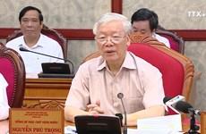 阮富仲主持召开中央政治局会议