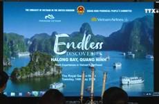 广宁省在英国开展旅游宣传活动