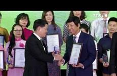 2018年全国对外新闻奖:参赛作品质量精