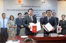 越南与韩国签署电力系统管理备忘录