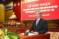 援柬越南专家力量荣获金星勋章