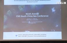 第八次东海问题研讨会在华盛顿举行