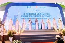 越竹航空学院动工兴建  投资总额7000亿越盾
