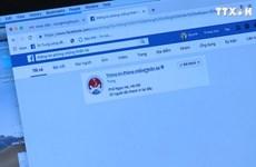 岘港市与脸书合作加强应对自然灾害宣传工作