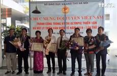 第13届IOAA:越南学生共获7枚奖牌