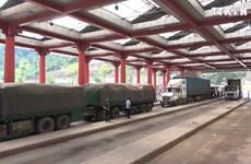 广平省査罗口岸进出口贸易额猛增