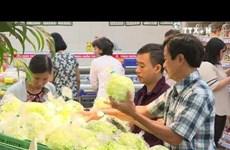 今年8月全国居民消费价格指数小幅上涨
