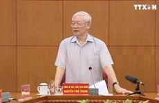 越共十三大文件起草小组会议在河内召开