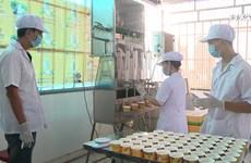 岘港市为创业人士提供协助