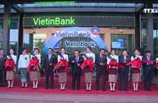 越南工商银行老挝分行正式开业