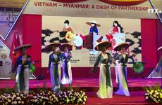 在缅甸举行的越南文化周精彩纷呈