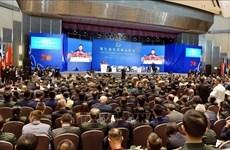越南防长在2019年北京香山论坛第二场全体会议上发言