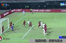FIFA排名:越南国足排名上升两位 跻身世界第97位