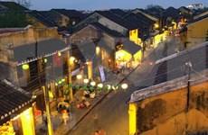 欧盟协助越南推广目的地形象 提升旅游竞争力