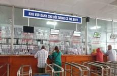 越南全国医保参保率达88%以上