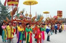 富寿省推崇祀母信仰与昔日越南庙会