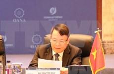 第17届亚通组织全体大会在韩国首尔举行