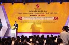 """""""越南制造""""运动为建设繁荣富强的国家注入动力"""