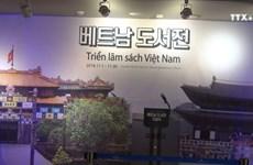 首个越南图书专卖区在韩国首尔正式开业