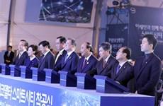 组图:阮春福总理出席韩国釜山生态三角洲智慧城动工仪式