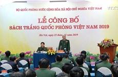 越南公布2019年国防白皮书