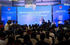 第二届全球越南青年知识分子论坛在河内举行