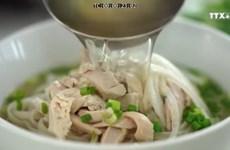 米粉——首都河内的美食精华
