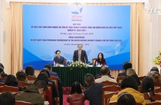 越南就担任联合国安理会轮值主席国召开新闻发布会